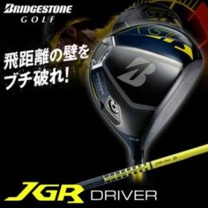 ゴルフ ドライバー ランキング 飛距離