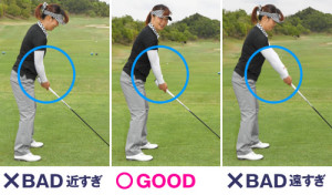 ゴルフ 初心者 女性 教え方