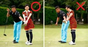 ゴルフ 女性 初心者 飛距離アップ