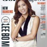 ゴルフ!かわいいでしょ!?韓国女子プロゴルファー!!