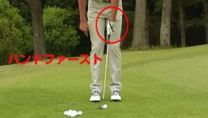 ゴルフ スイング アイアン 手首 返し方