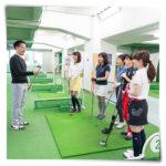 ゴルフスクールは、本当に上手くなるのか?上達しないのはなぜなのか?