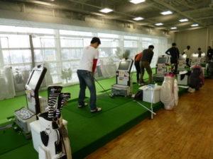 ゴルフスクール 選び方