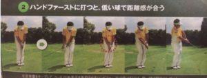 ゴルフ アプローチ クラブ コツ