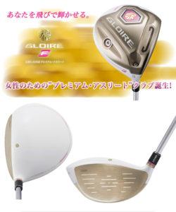 ゴルフクラブ セット 中古 値段
