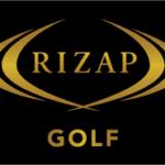 ライザップゴルフの料金について!・・高い?安い??