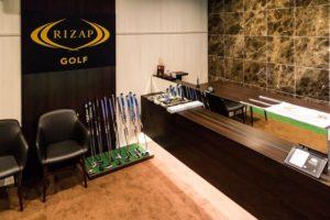 ライザップゴルフ 無料カウンセリング