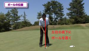 ゴルフ パター 距離感 練習