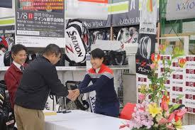 畑岡奈紗 スポンサー