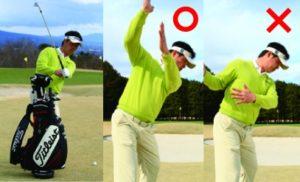 ゴルフ アプローチ 打ち方 スピン