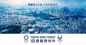 松山英樹 オリンピック