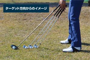 ゴルフ アイアン アドレス 手の位置
