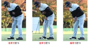 松山英樹 パター 練習