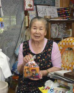 渋野日向子 軽井沢