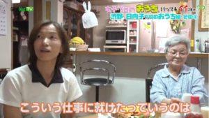 渋野日向子 家族 両親 姉妹