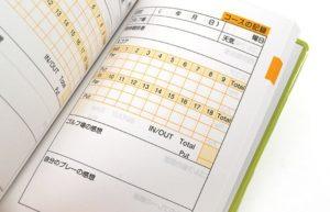 ゴルフ練習 日記 アプリ