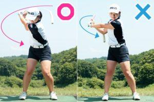 ゴルフ練習 ホース
