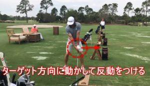 ゴルフ練習 ヘッドスピード